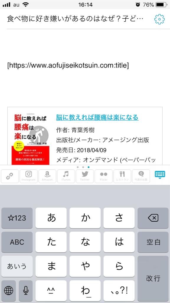 f:id:moroaofuji:20190924163736p:image