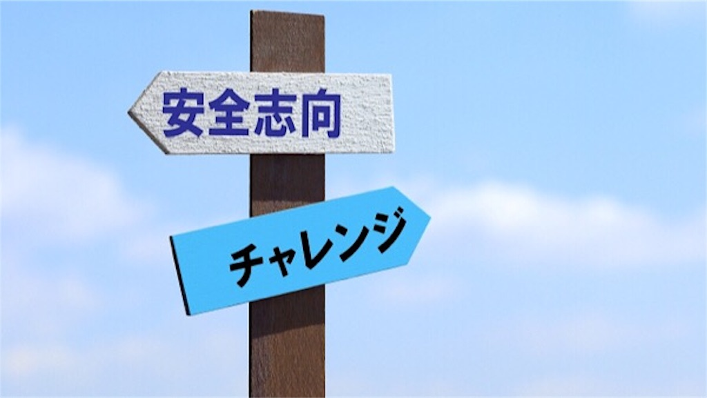 f:id:moroaofuji:20191205111026j:image