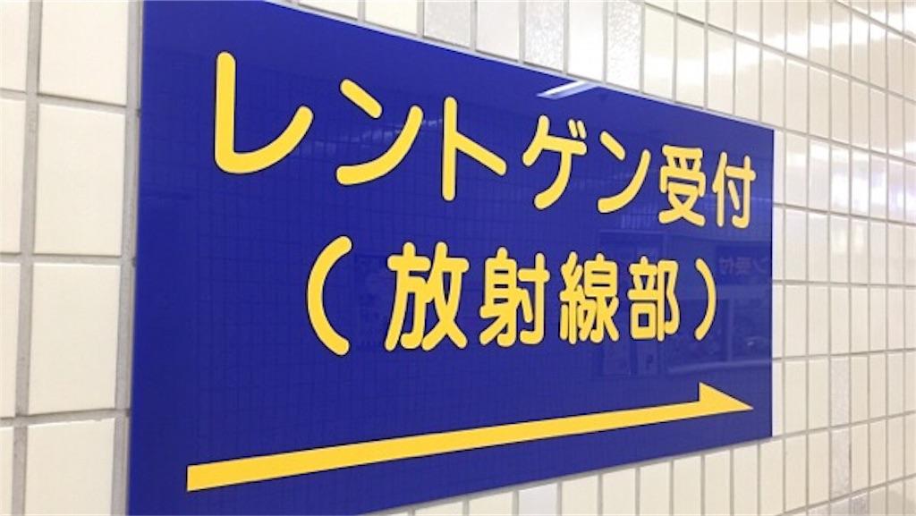 f:id:moroaofuji:20200121173102j:image