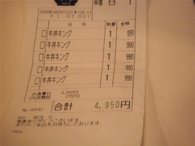 f:id:morodashi:20090828000836j:image