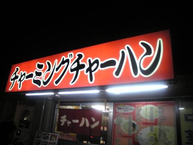 f:id:morodashi:20090829210421j:image