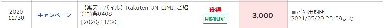 f:id:moroheiyablog:20201220224358p:plain