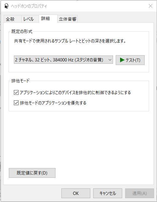 f:id:moroheiyablog:20210110165733p:plain