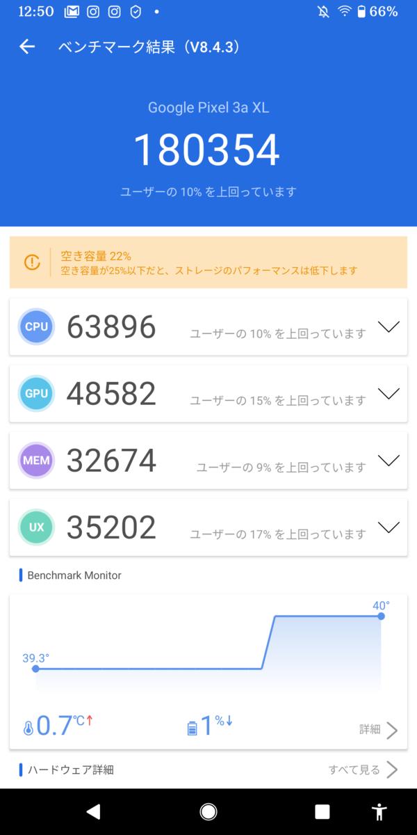 f:id:moroheiyablog:20210206004757p:plain