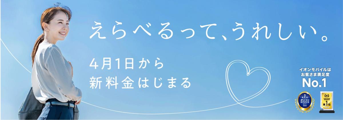 f:id:moroheiyablog:20210309000749p:plain