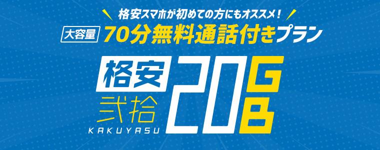 f:id:moroheiyablog:20210318005035p:plain