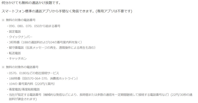 f:id:moroheiyablog:20210318005810p:plain