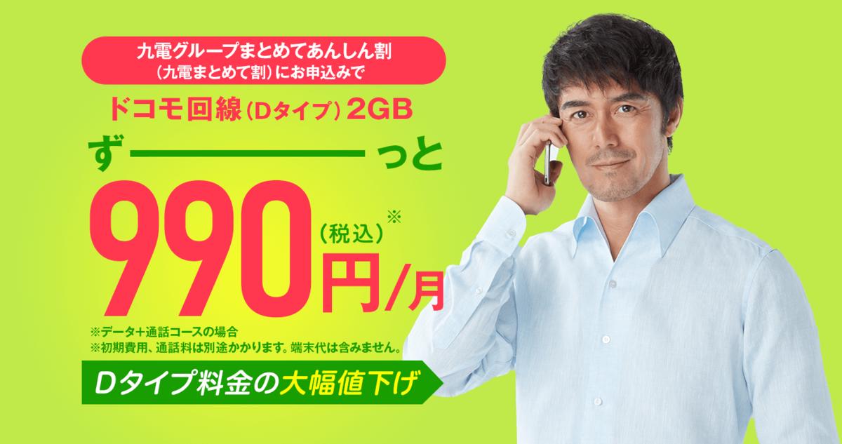 f:id:moroheiyablog:20210318010036p:plain