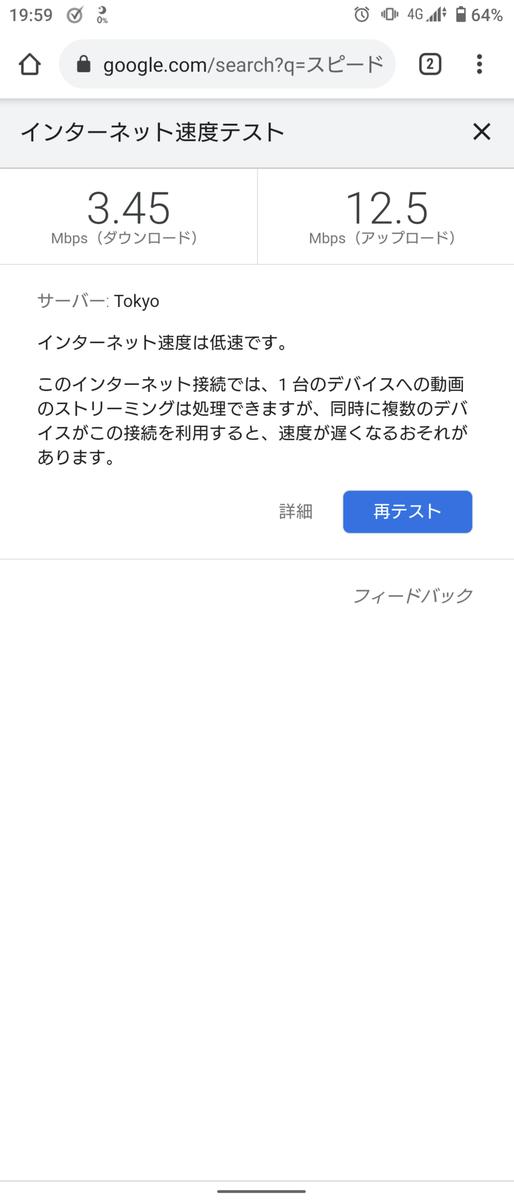 f:id:moroheiyablog:20210326005911p:plain