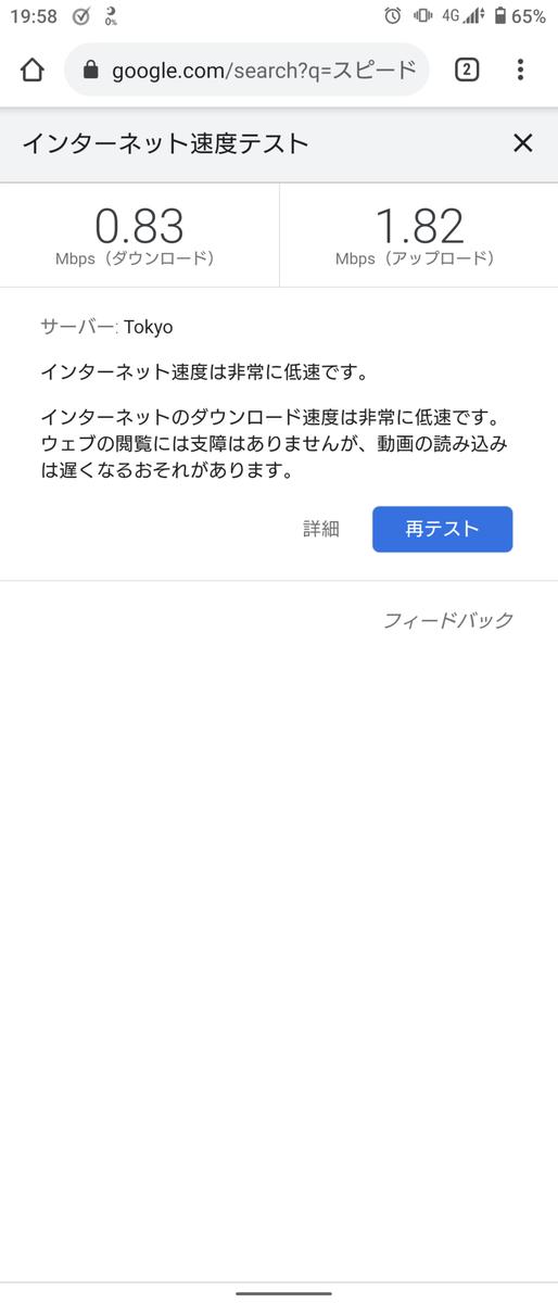 f:id:moroheiyablog:20210326005946p:plain