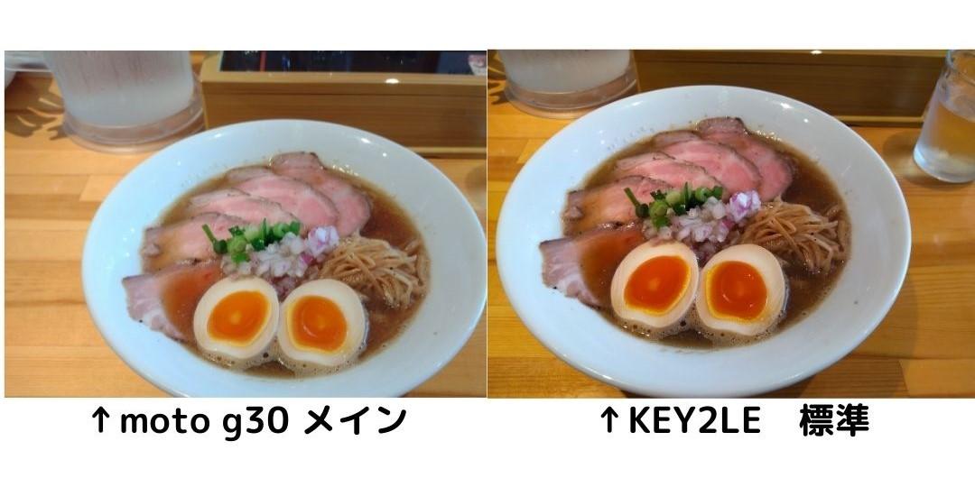 f:id:moroheiyablog:20210509020457j:plain
