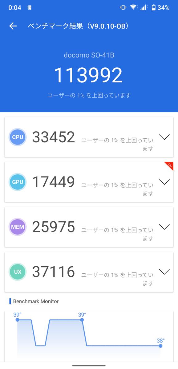 f:id:moroheiyablog:20210612174526p:plain