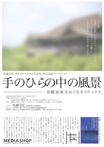 f:id:morohiro_s:20110625093340j:image