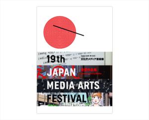 f:id:morohiro_s:20160210094952p:image:w360