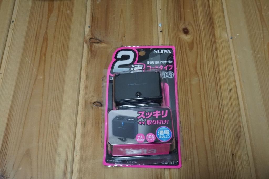 コンバーターを使わずに12Vのバッテリーでパソコンやカメラを充電する方法 家電