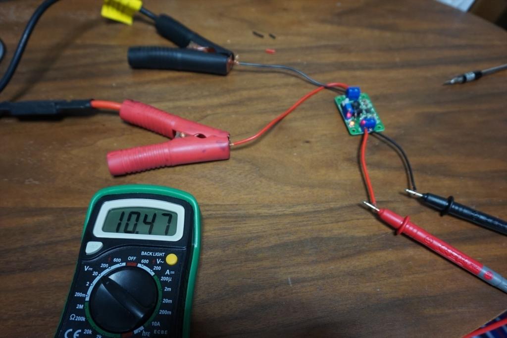 DC-DCコンバーター 降圧 昇圧 使い方