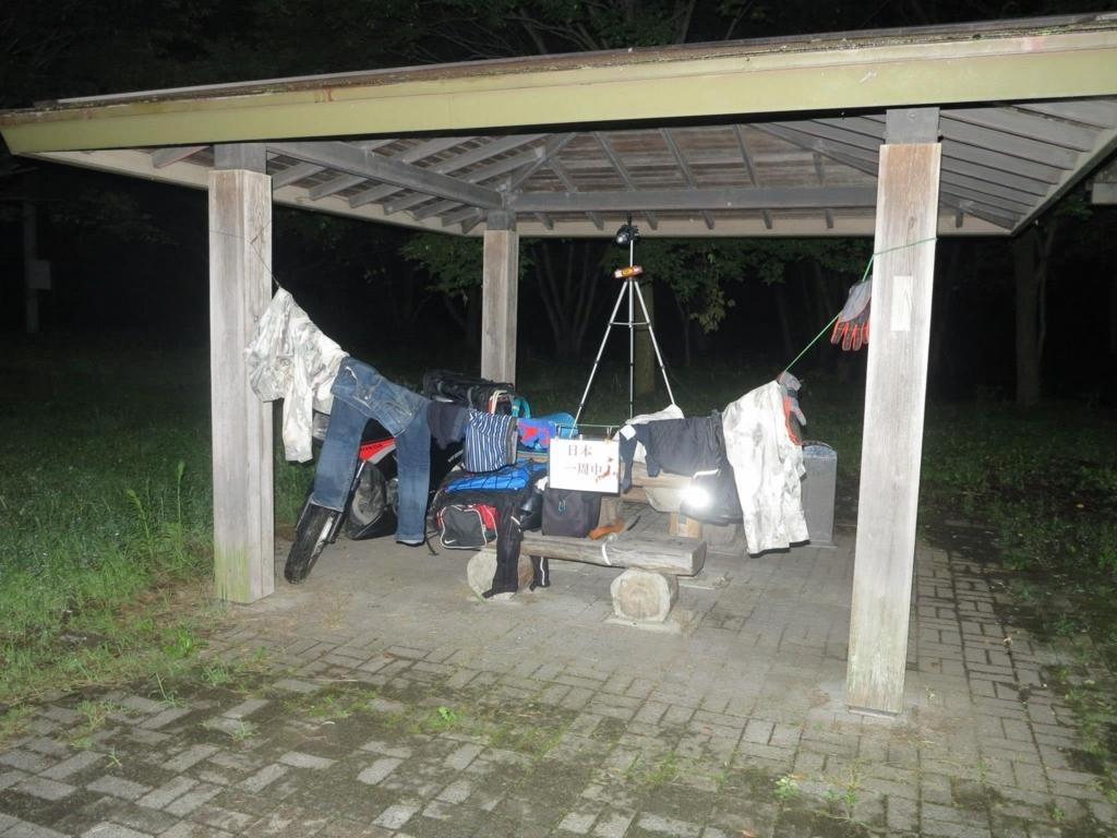 三脚 ライト 取付 キャンプ