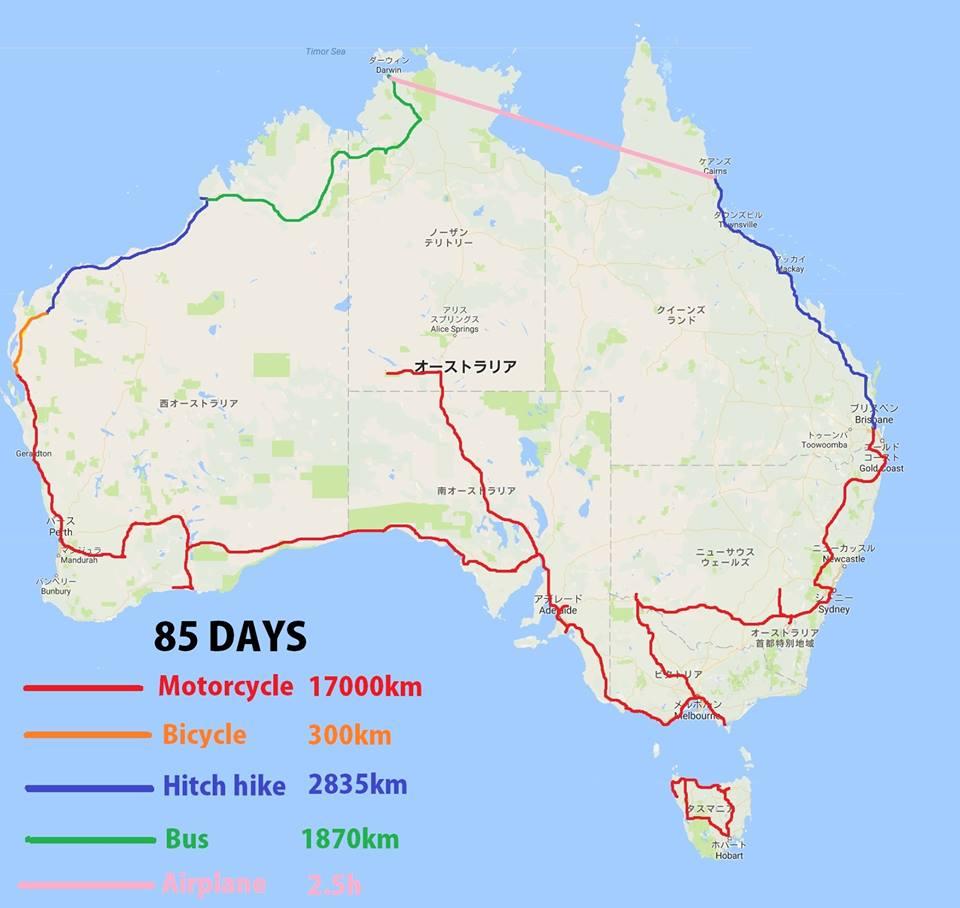 オーストラリア一周 バイク 自転車