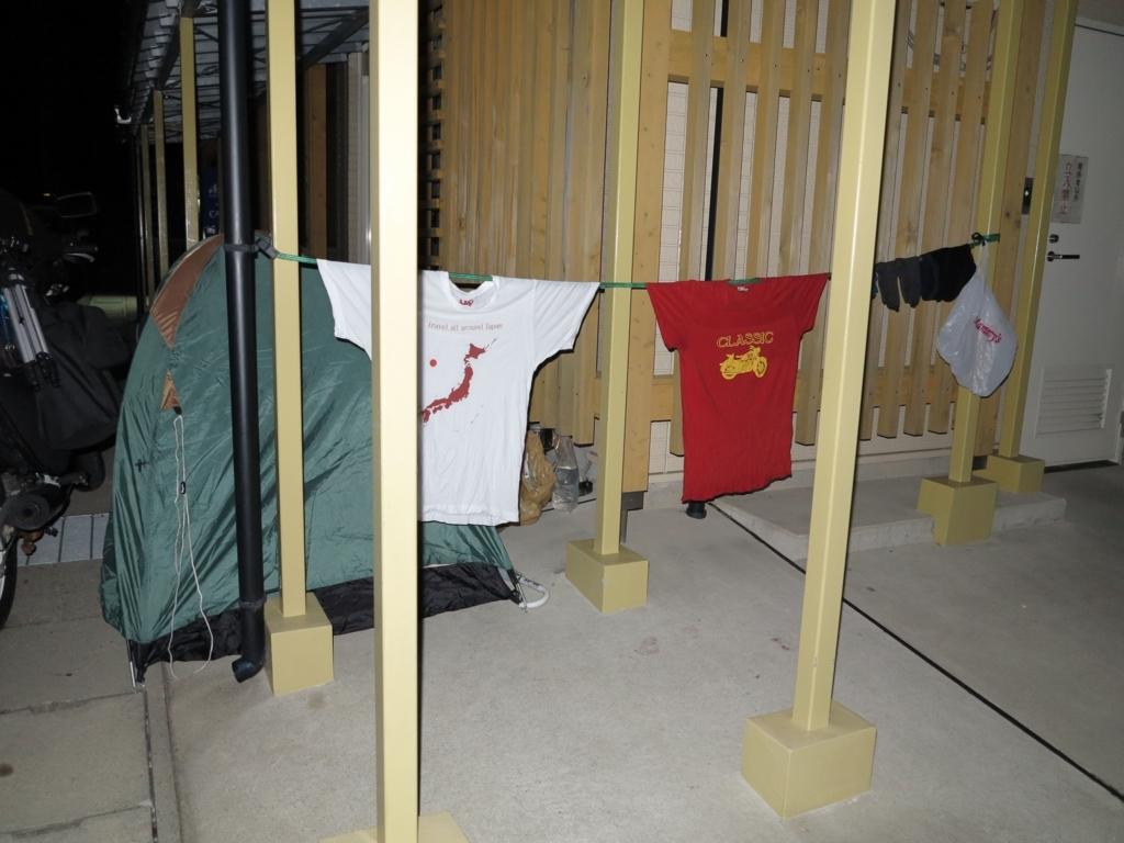 ツーリング ロープ 洗濯