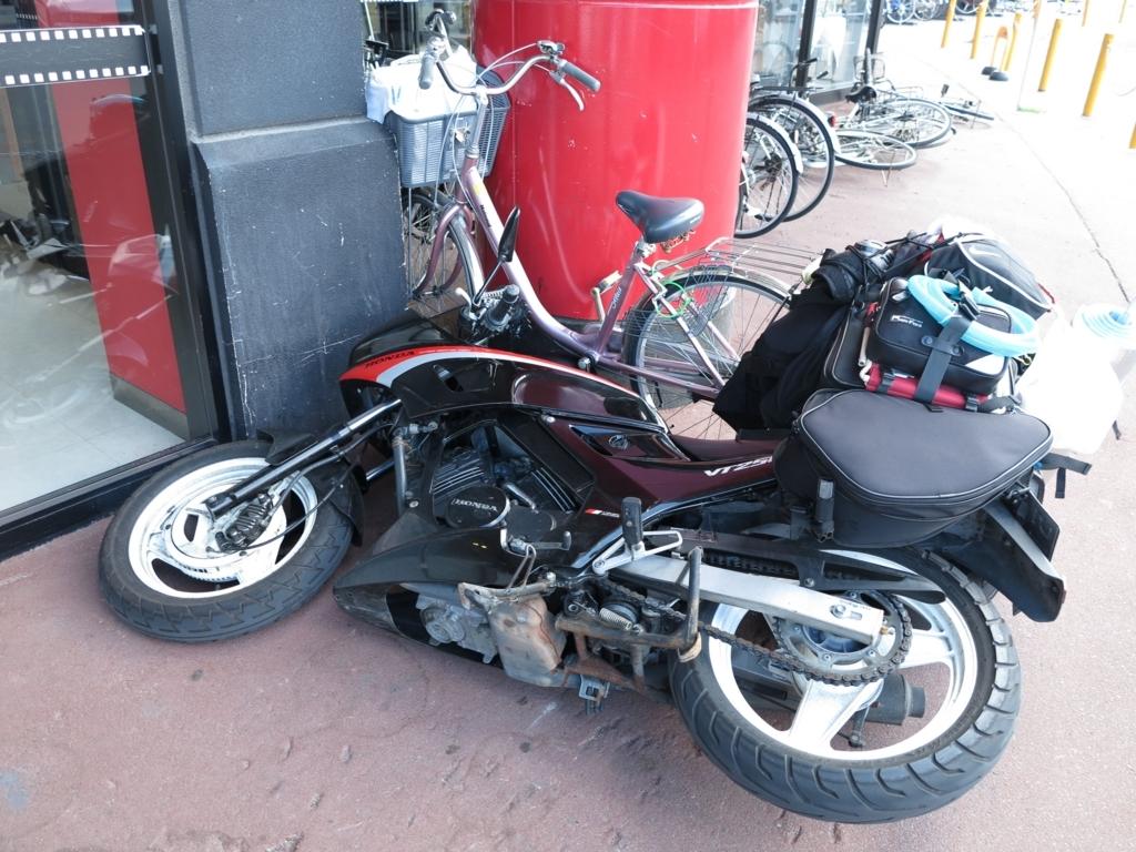 バイク フルバンク 転倒 立ちごけ