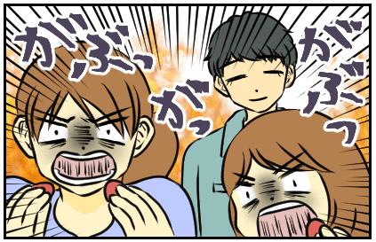 必死な顔でイチゴをガツガツ食べている。