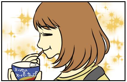 街中で女の人がカップアイスを食べている。