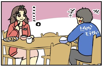 餃子を食べてる兄妹。