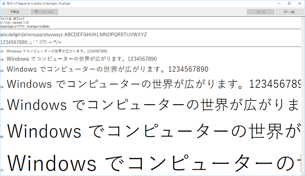 f:id:morokoshidog:20151018194626p:plain