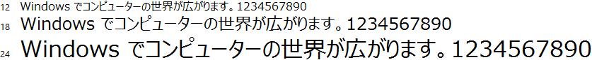 f:id:morokoshidog:20151018202233p:plain