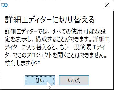 f:id:morokoshidog:20190116235331p:plain