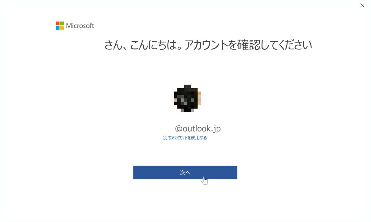 f:id:morokoshidog:20190525140453p:plain