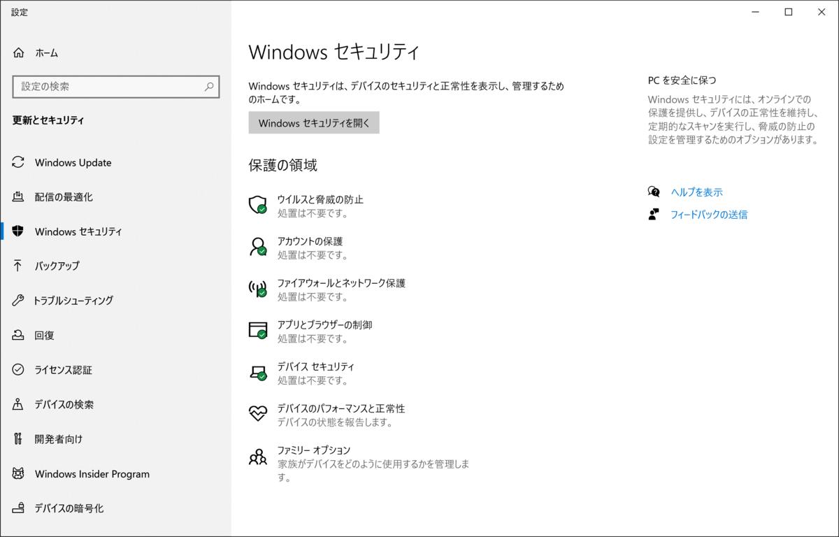 ms-settings:windowsdefender