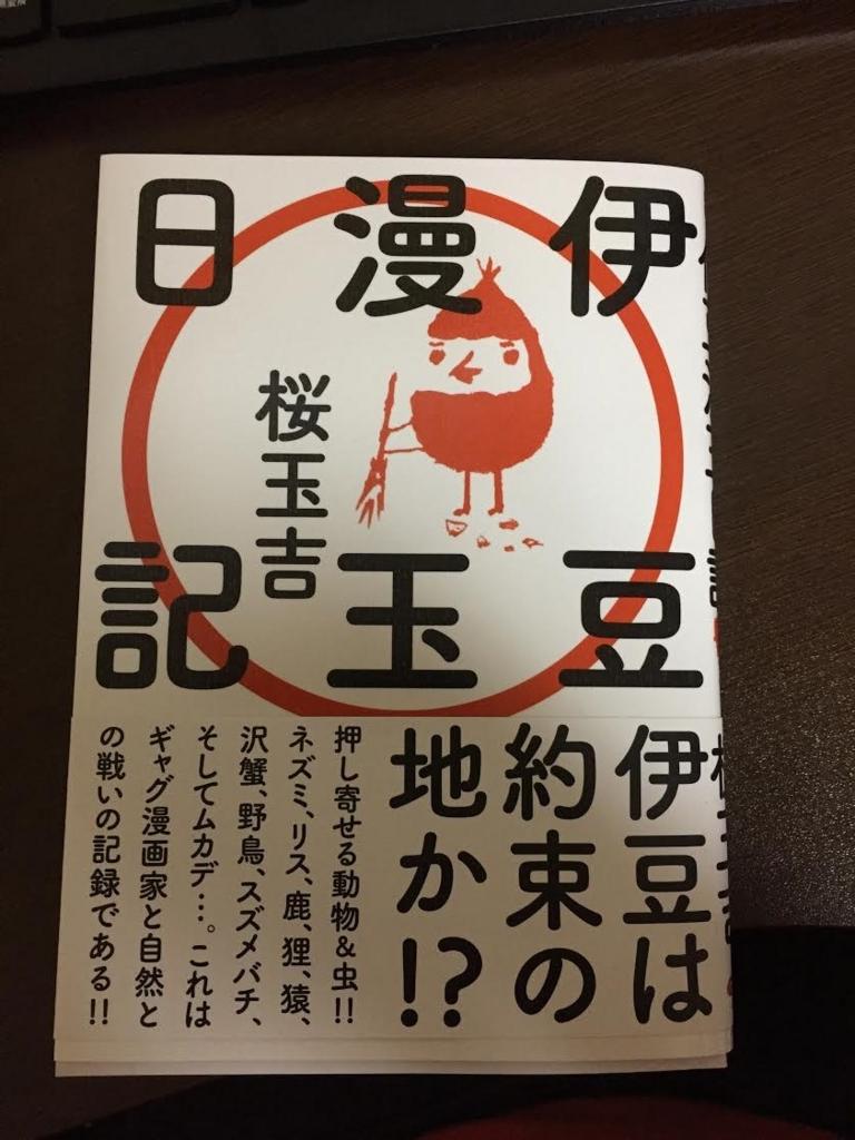 f:id:morokoshisan:20170203161808j:plain