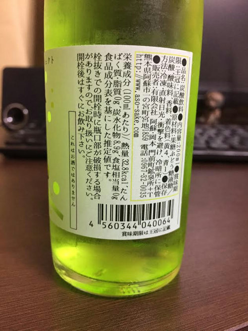 f:id:morokoshisan:20170609001753j:plain