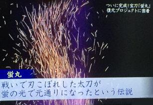 f:id:morokoshisan:20170622093135j:plain