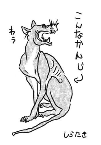 f:id:morokoshisan:20180107182913p:plain