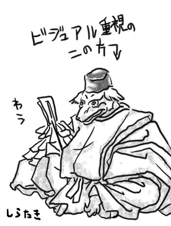f:id:morokoshisan:20180107200257p:plain
