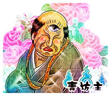 f:id:morokoshisan:20180917183129p:plain