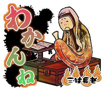 f:id:morokoshisan:20180917183145p:plain