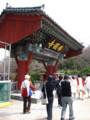 韓国慶州仏国寺一柱門