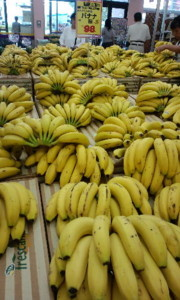一房98円のバナナ