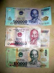ベトナムの通貨