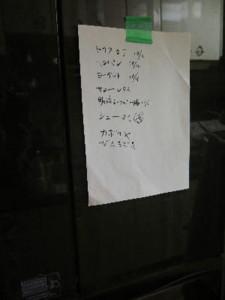 冷蔵庫のドア−