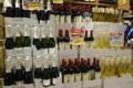 廉価ワイン