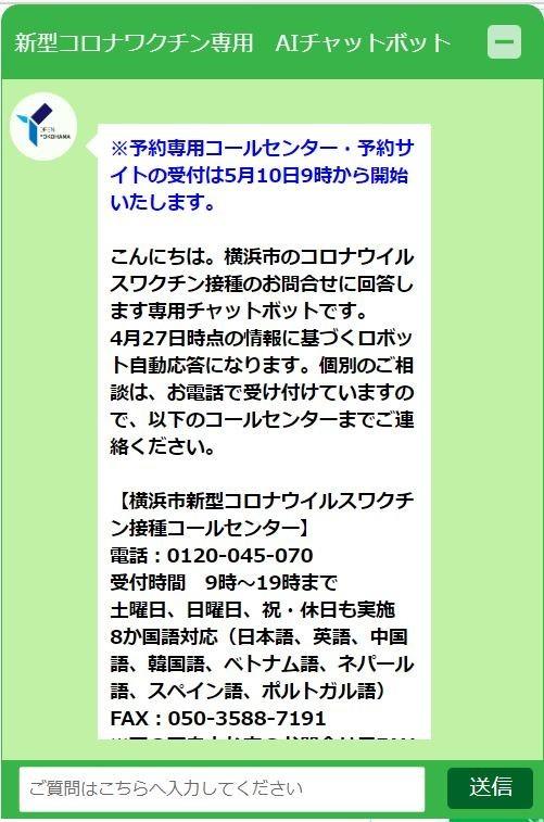 f:id:morooka:20210508112406j:plain