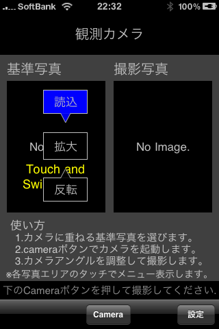 f:id:moroshi:20091003121816p:image:w200