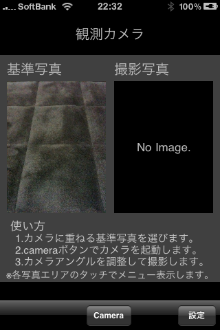f:id:moroshi:20091003121817p:image:w200