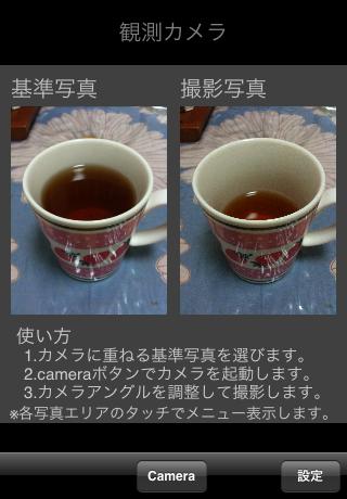 f:id:moroshi:20091003121819p:image:w200