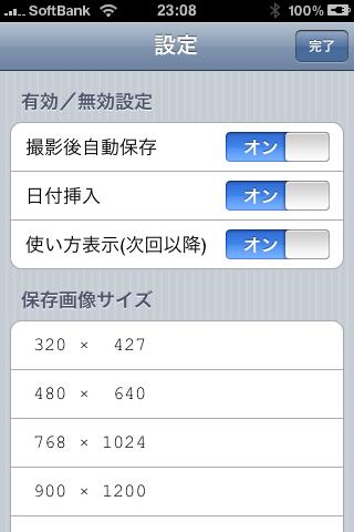 f:id:moroshi:20091003132130p:image:w200
