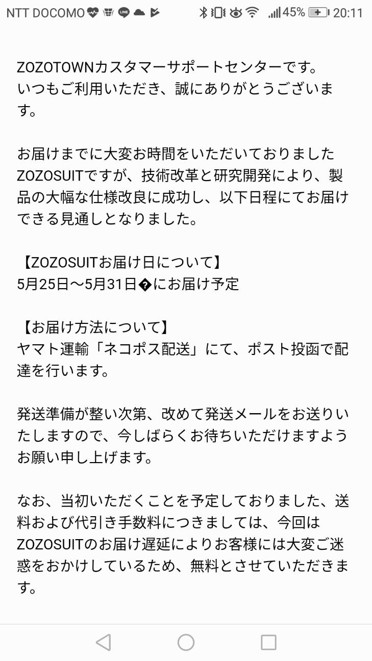 f:id:morotaku0806:20180427201312j:image